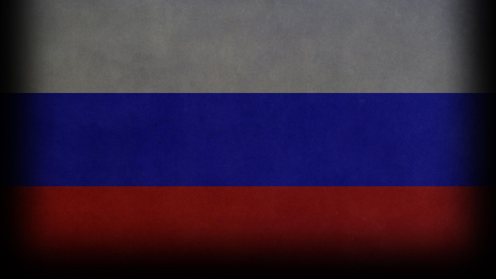 фото профиля на фоне рф флага даже звучит
